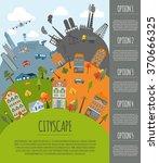 cityscape conceptual graphic... | Shutterstock .eps vector #370666325