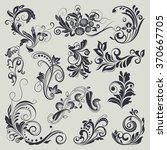 vintage vector design elements... | Shutterstock .eps vector #370667705