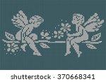 seamless knit background  ... | Shutterstock .eps vector #370668341