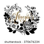 valentine's vector card with...   Shutterstock .eps vector #370676234
