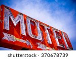 an old direpit  flaking neon... | Shutterstock . vector #370678739