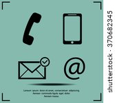 contact buttons set   email ... | Shutterstock .eps vector #370682345