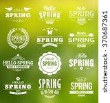 hello spring typographic vector ... | Shutterstock .eps vector #370687361