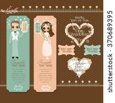 vector set with romantic couple ... | Shutterstock .eps vector #370689395