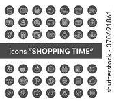 icons fitness | Shutterstock .eps vector #370691861