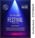 festival poster with spotlight. ... | Shutterstock .eps vector #370708649