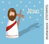 easter greeting card ... | Shutterstock .eps vector #370709951