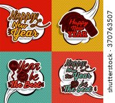 happy new year    Shutterstock .eps vector #370763507