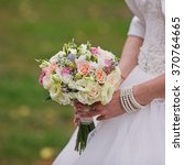 beautiful tender wedding... | Shutterstock . vector #370764665