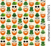 seamless vector pattern with... | Shutterstock .eps vector #370765871
