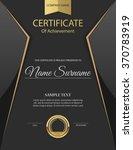 vector certificate template. | Shutterstock .eps vector #370783919