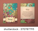 vintage cards with floral... | Shutterstock .eps vector #370787795