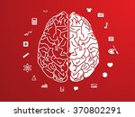 vector illustration of creative ... | Shutterstock .eps vector #370802291
