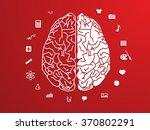 vector illustration of creative ... | Shutterstock .eps vector #370802291