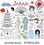 japan doodles elements. hand... | Shutterstock .eps vector #370816181