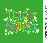 hello spring | Shutterstock .eps vector #370821191