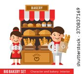 bakers and baking kiosk in a... | Shutterstock .eps vector #370837169