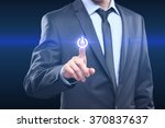 businessman pressing power... | Shutterstock . vector #370837637