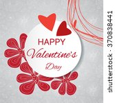 gentle valentine's card with... | Shutterstock .eps vector #370838441