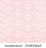 japanese seamless waves.  | Shutterstock .eps vector #370853069