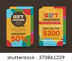 gift voucher template with... | Shutterstock .eps vector #370861229