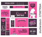 creative social media banner... | Shutterstock .eps vector #370879064