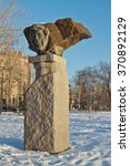 Small photo of VOLGOGRAD - JANUARY 30: The monument to the great Russian poet Alexander Pushkin carved from stone blocks. January 30, 2016 in Volgograd, Russia.