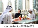 happy emirati arab family...   Shutterstock . vector #370896227