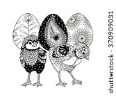 hen chicken with floral... | Shutterstock .eps vector #370909031