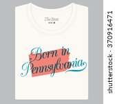 """t shirt with logo text """"born in ... 