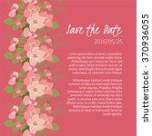 floral rosehip retro vintage... | Shutterstock .eps vector #370936055