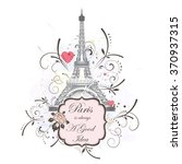 romantic background with eiffel ... | Shutterstock .eps vector #370937315