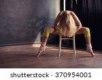 sexy woman dancing on the chair | Shutterstock . vector #370954001