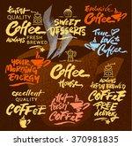 set of hand drawn calligraphic... | Shutterstock .eps vector #370981835