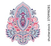beautiful indian floral... | Shutterstock .eps vector #370998281