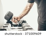 unrecognizable man taking... | Shutterstock . vector #371009609