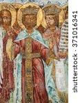 christian mural painting of...   Shutterstock . vector #371016341