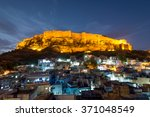 Mehrangarh Fort In Jodhpur ...