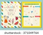 cute colorful kids meal menu... | Shutterstock .eps vector #371049764