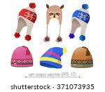 vector set of fancy realistic... | Shutterstock .eps vector #371073935