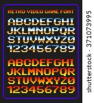 retro video game font | Shutterstock .eps vector #371073995