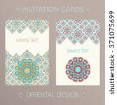 set of two vector cards.... | Shutterstock .eps vector #371075699