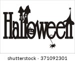 inscription trick or treat ... | Shutterstock . vector #371092301