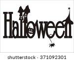 inscription trick or treat ... | Shutterstock . vector #371092301