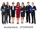 business people team. | Shutterstock . vector #371095349