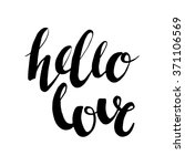 hand brush lettering on the... | Shutterstock .eps vector #371106569