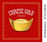 chinese gold ingot realistic... | Shutterstock .eps vector #371115641
