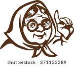 cartoon character   good and... | Shutterstock .eps vector #371122289