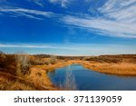 Stock photo forest and lake in autumn 371139059