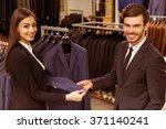 young beautiful female shop...   Shutterstock . vector #371140241